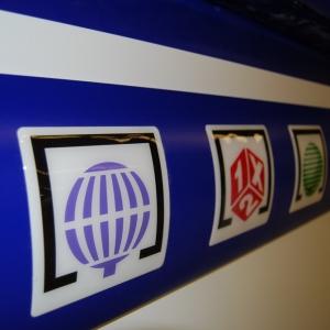 Logotipos individuales protegidos
